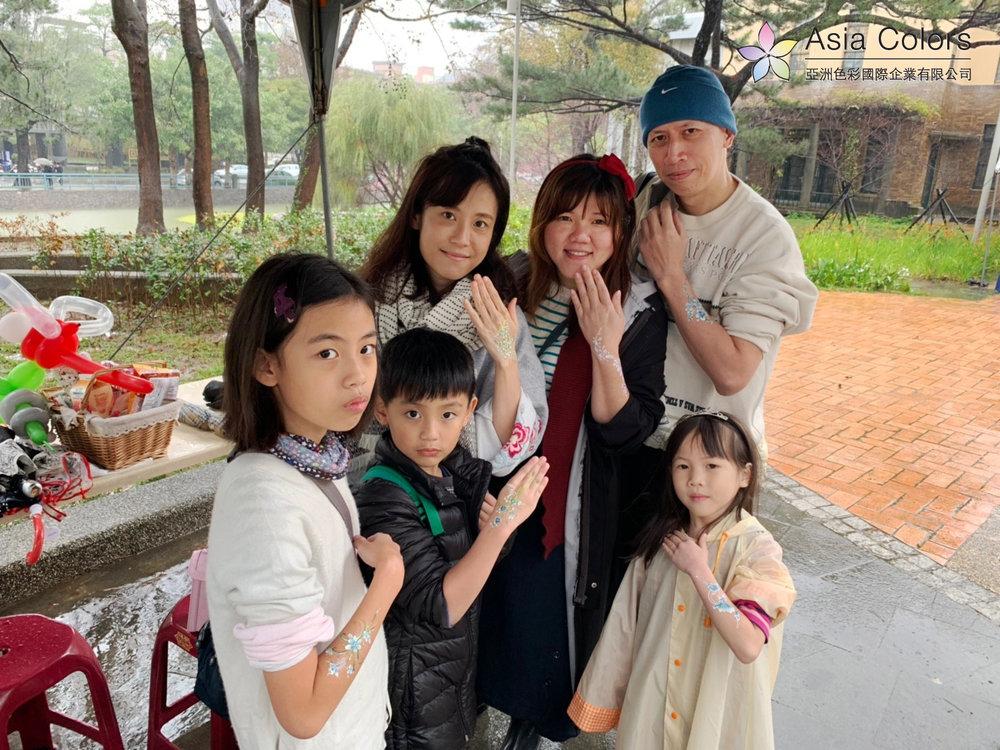 20190224新竹市春天賞花季_190327_0115.jpg
