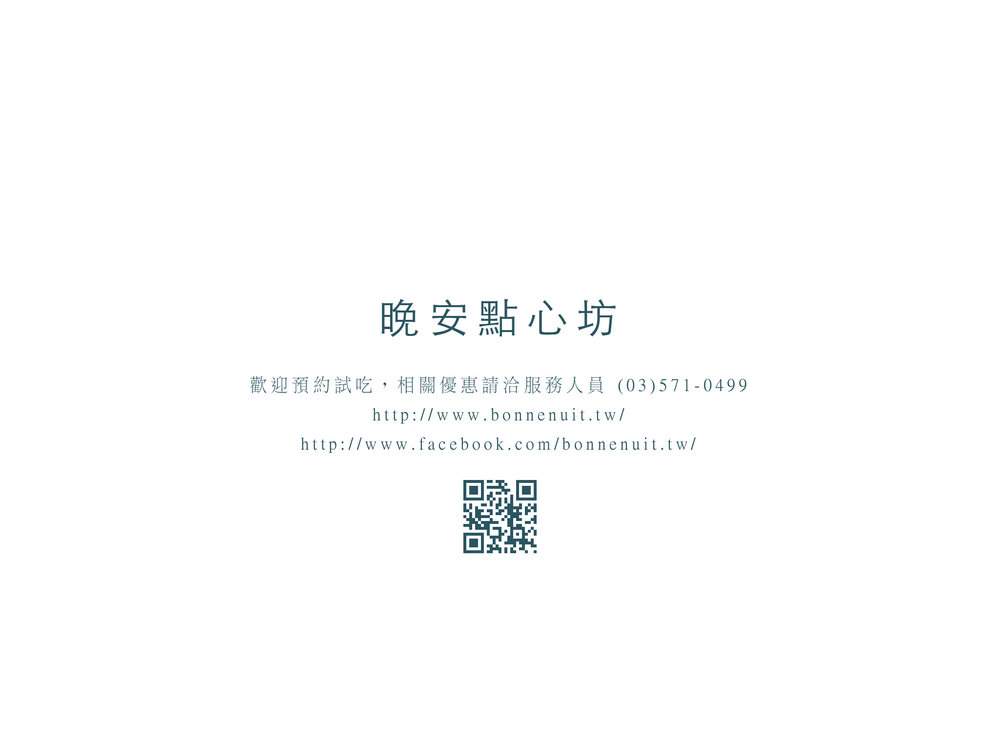 喜餅目錄2019_40.jpg