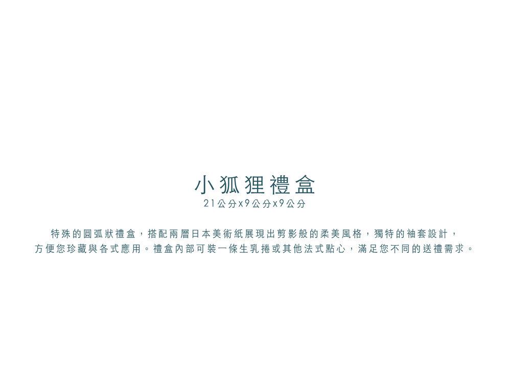 彌月目錄20190215_02.jpg
