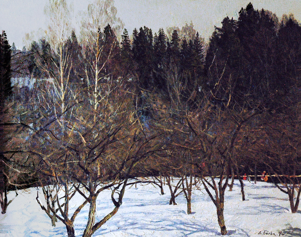 The Garden in Spring, 32 x 40, oil on canvas, 1974
