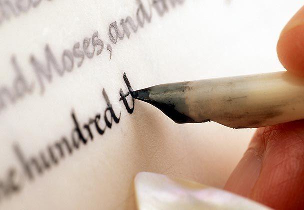 calligraphy_pen.jpg