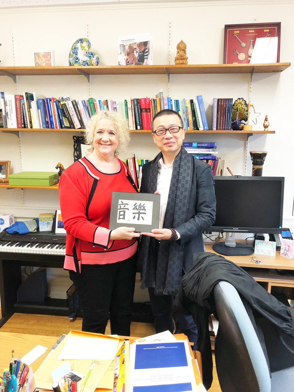 Lori Custodero & Chairman Ye