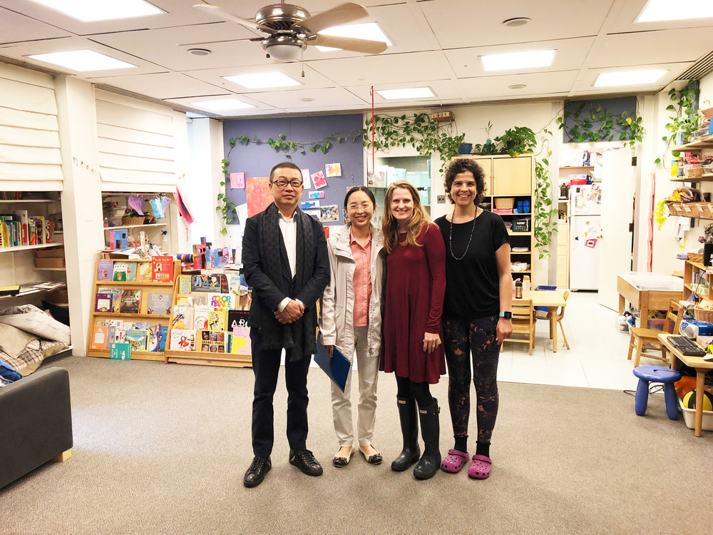 Xiaowen Music & Hollingworth Preschool Teachers, Columbia University