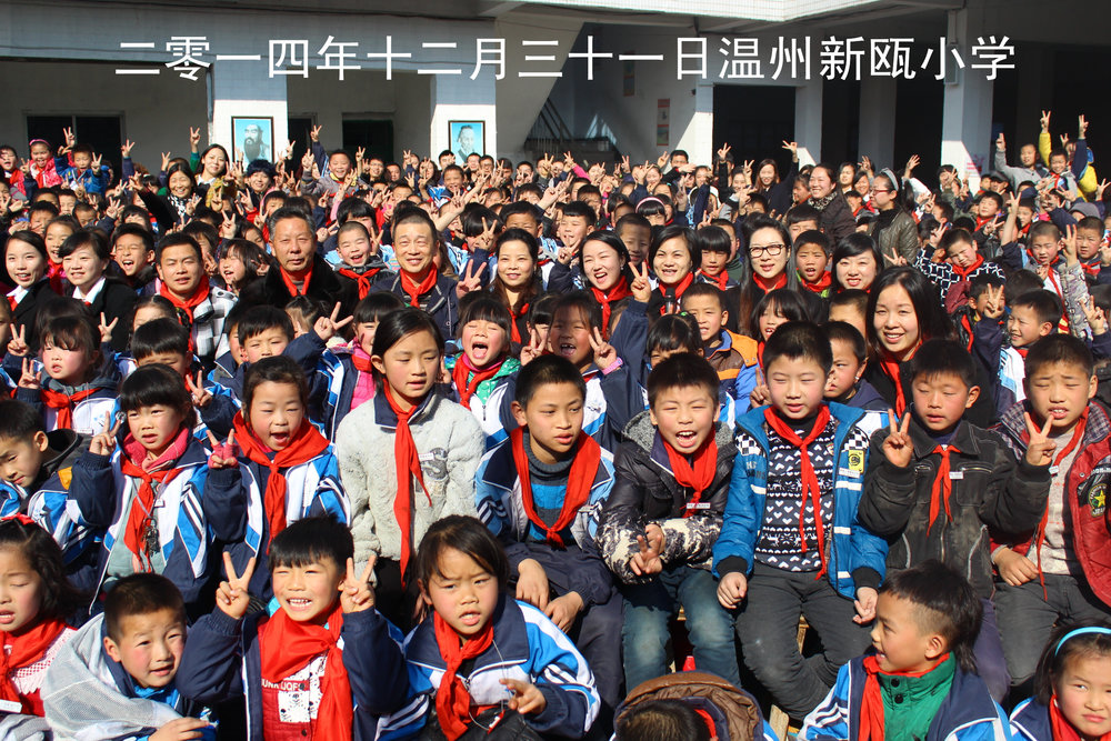On Top Says: December 31, 2014 Wenzhou Xinao Elementary School.One of Xiaowen Charity Program locations.
