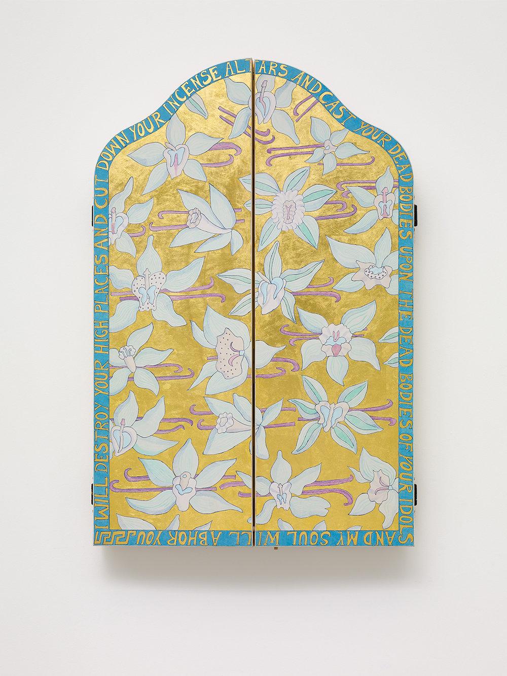 Magdalena Kita,  Absolut Vanilla (Altar)
