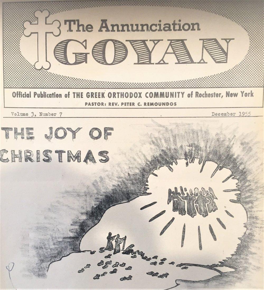 GOYAN 1955.jpg