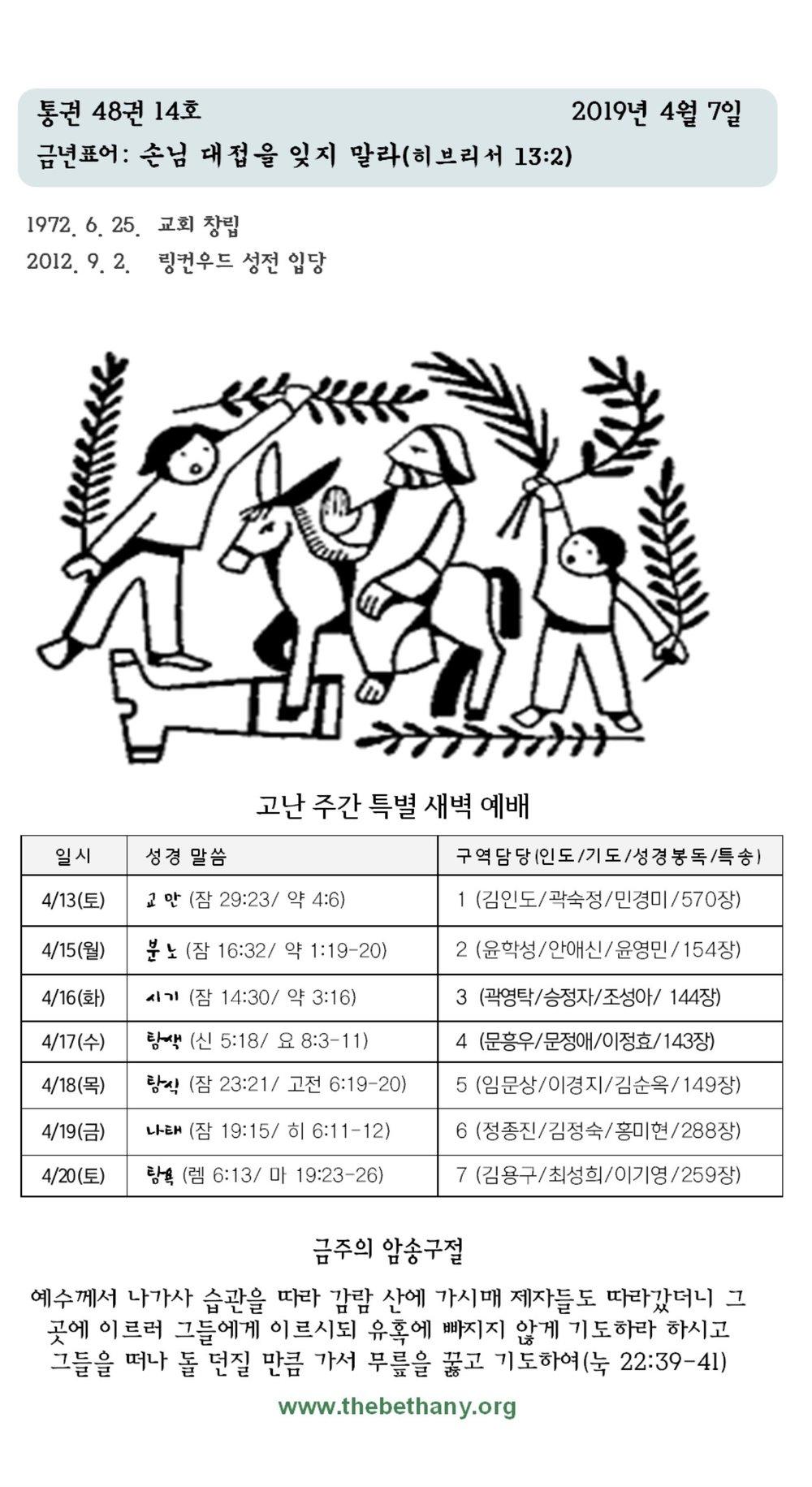 page02-1.jpg
