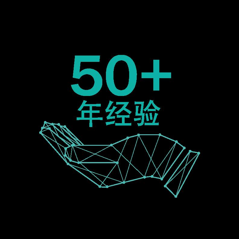 累积超过50年经验   生产力局于1967年依法成立,至今己累积多年管理及科技顾问服务经验,助本港企业紧贴科技最新发展趋势。