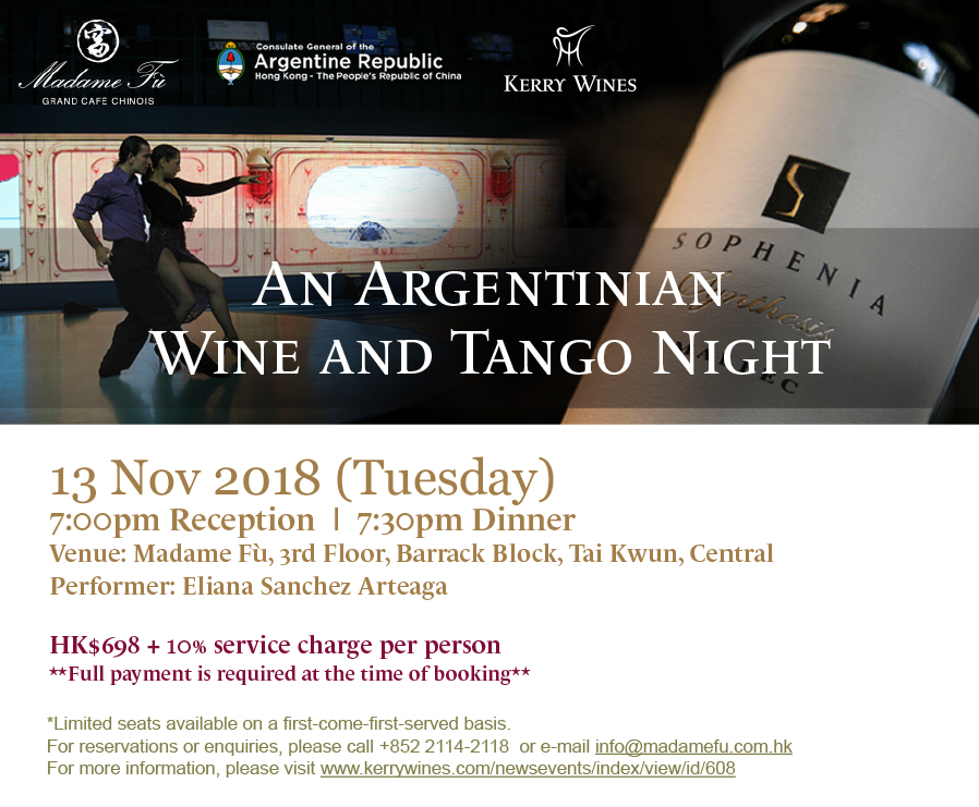 Join us on the 13th Nov for Argentinian Wine and Tango Night!  For reservation & enquiry:  +852 2114 2118 / info@madamefu.com.hk / www.madamefu.com.hk  Address: 3/F, Barrack Block, Tai Kwun, No. 10 Hollywood Road, Central, Hong Kong