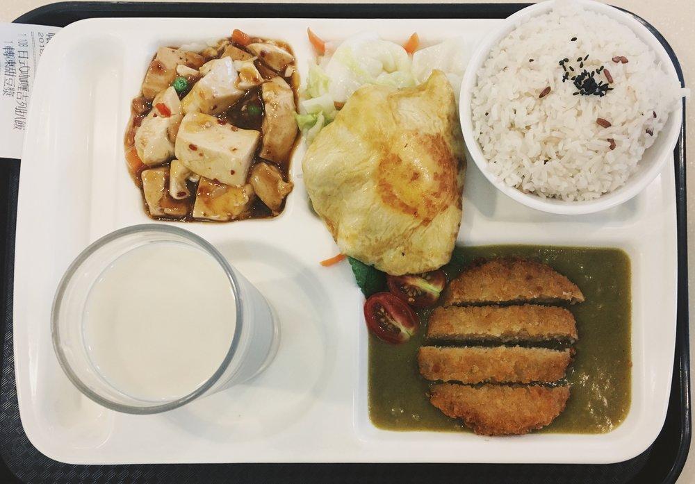 Vegan Pork Cutlet Curry from Loving Hut