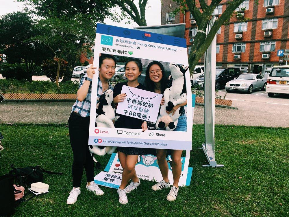 Hong Kong Veg Society Instagram poster: Cheryl, Grace, and me