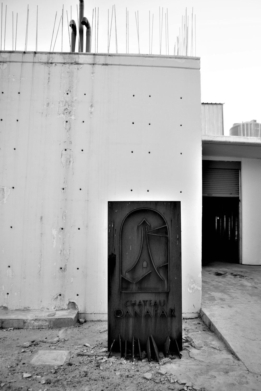 Eingangsbereich von Chateau Qanafar.