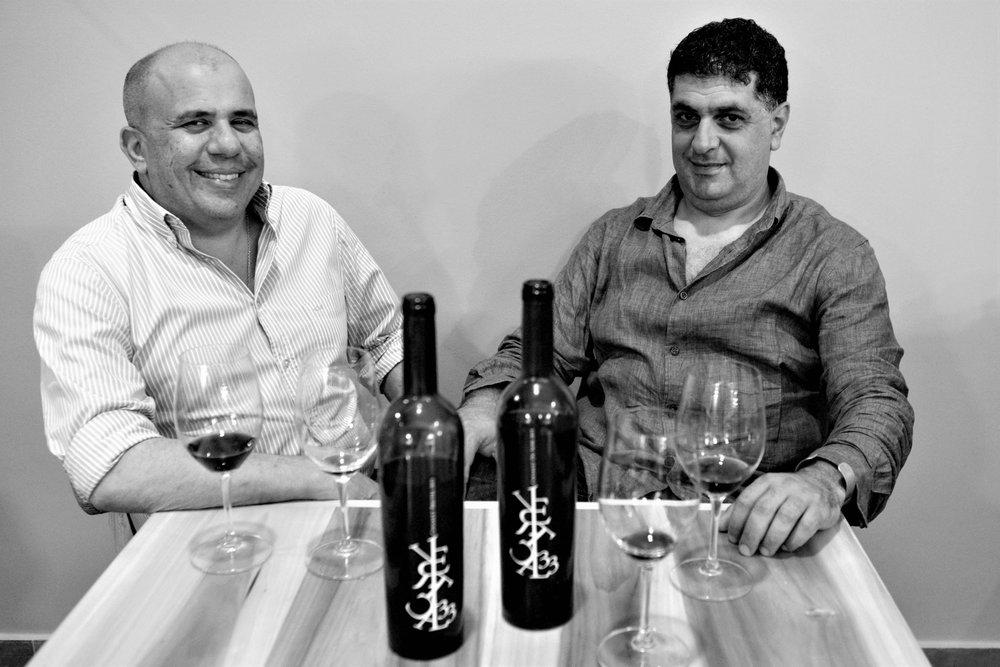 Dr.George A. Cortas und Dr. Eid Azar (Vertical 33).