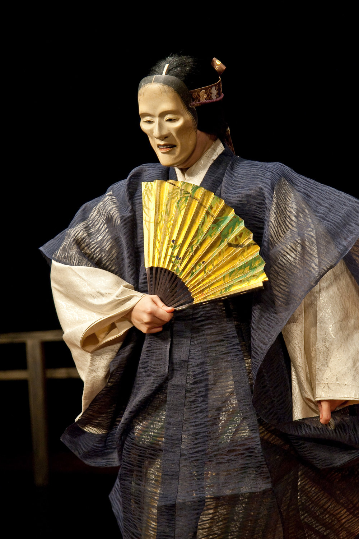 Kinue Oshima