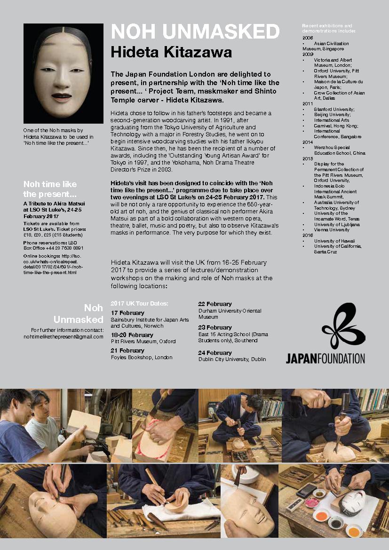 Kitazawa Feb UK Tour leaflet FINAL.png