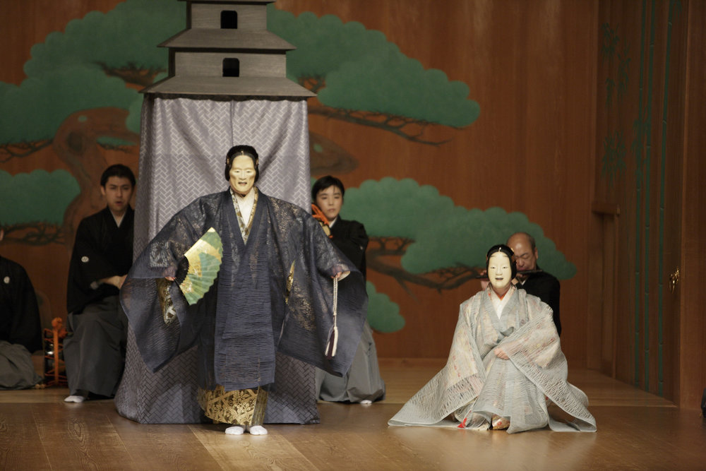 A HISTORY OF ENGLISH NOH