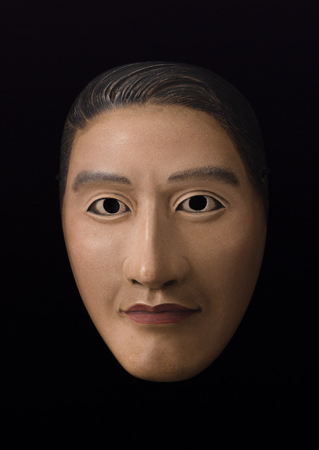 The 'Peter' Mask
