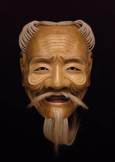 Sanko-jo Mask