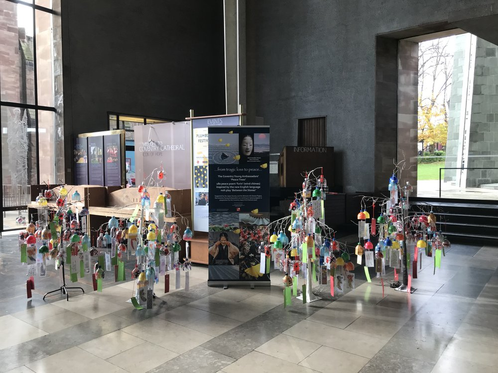 Coventry Young Ambassadors' 180 Peace Poem Furin (wind chimes) at Coventry Cathedral,   8-16 November 2018