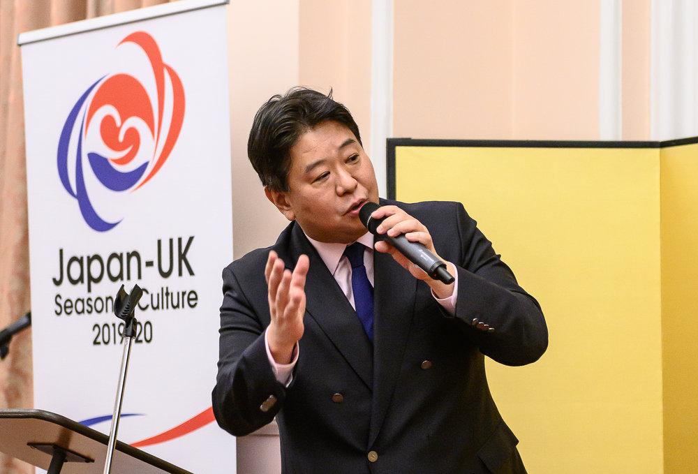 Minister Shinichi Iida opens the evening