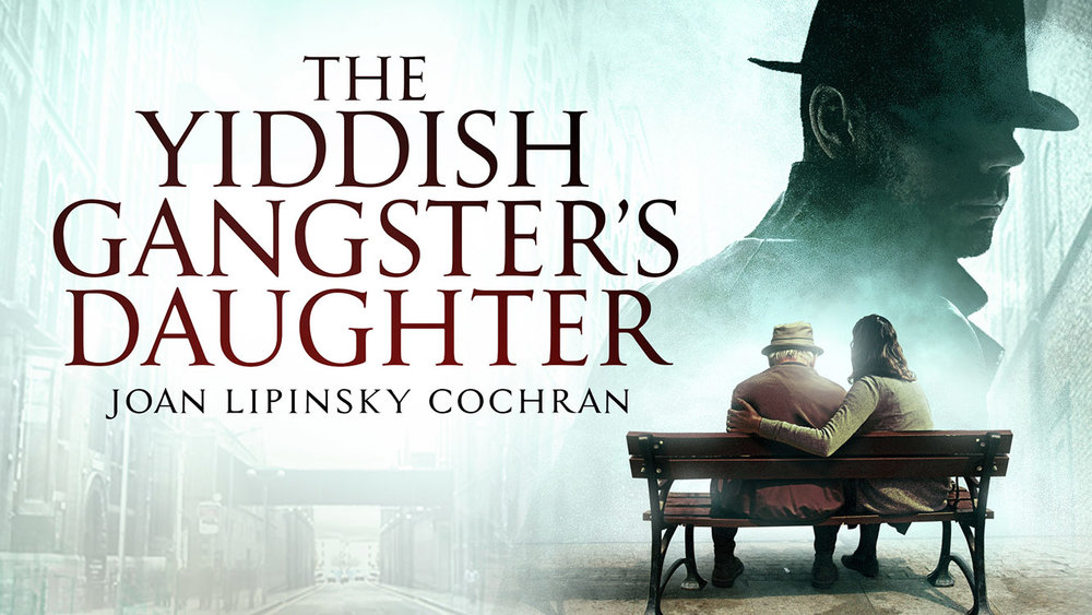 The Yiddish Gangster's Daughter-banner(1).jpg