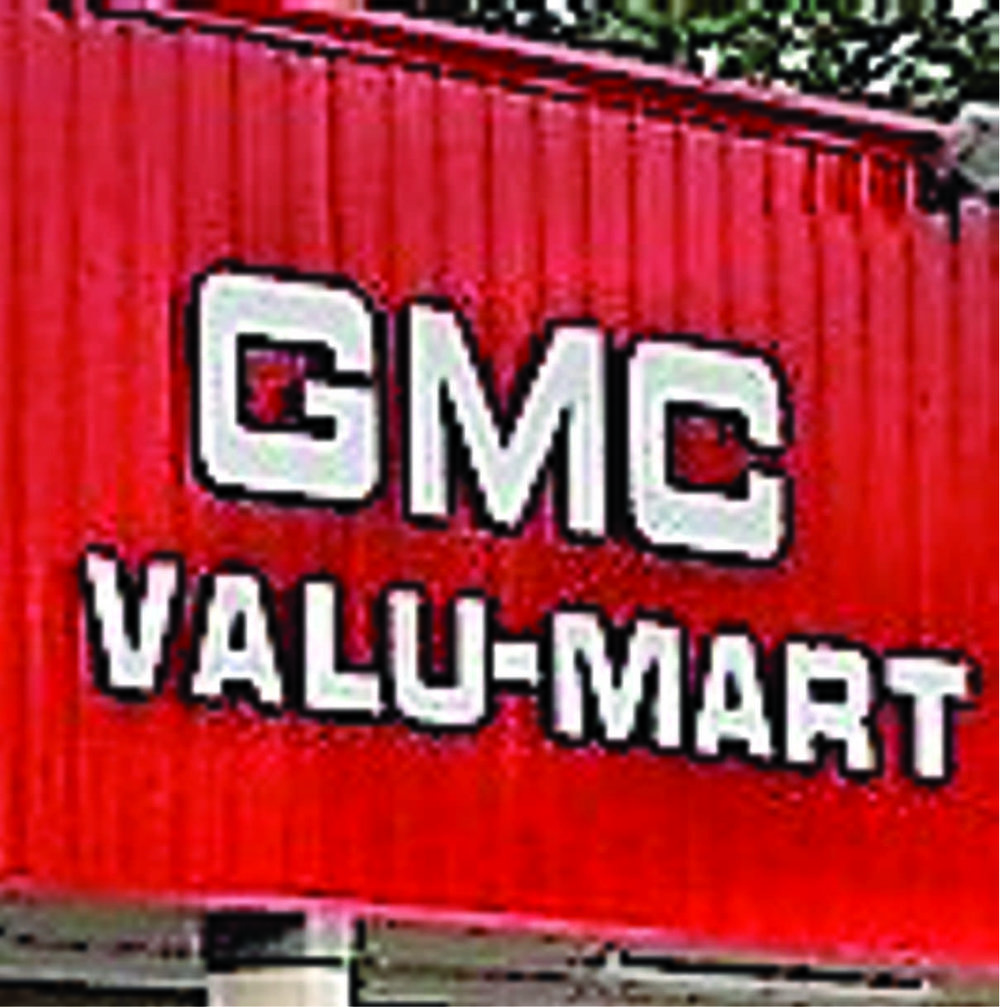 GMC Value Mart Logo v2.jpg