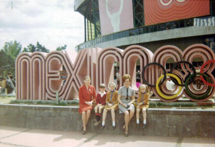 mexico-68-olimpiadas2.jpg