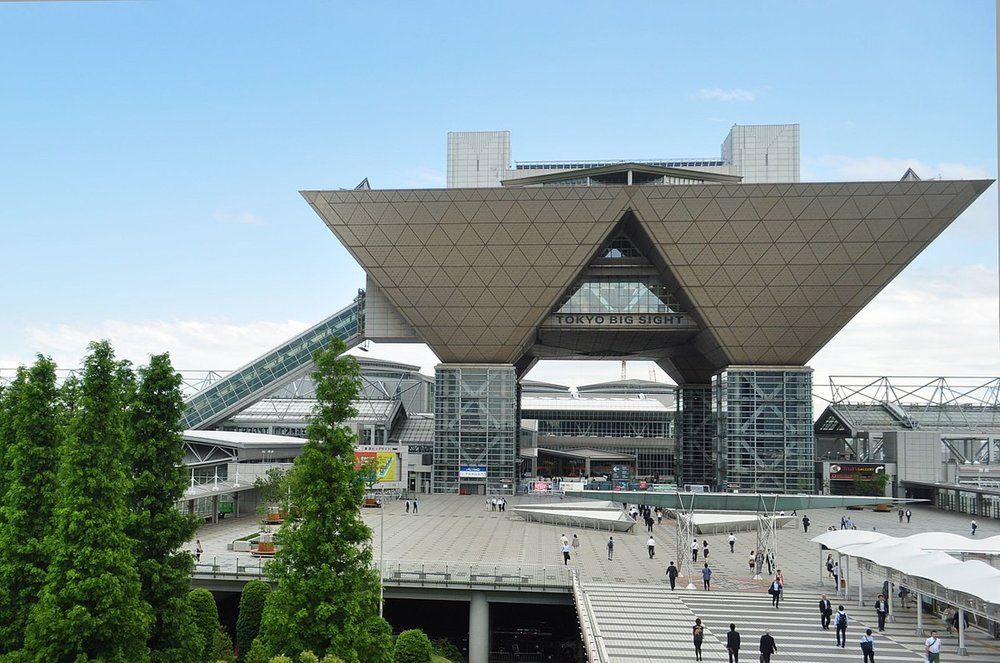 1200px-Tokyo_Big_Sight-1.jpg