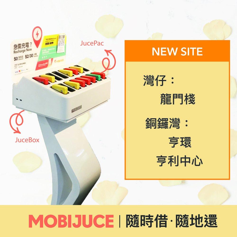 Site Promotion_龍門棧_亨環_亨利中心.jpg