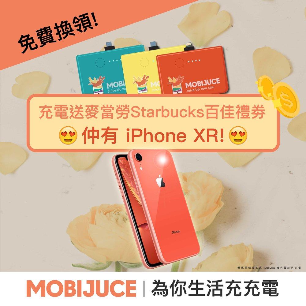 McDonald_FBfeed_iPhoneXR (FB square size).jpg