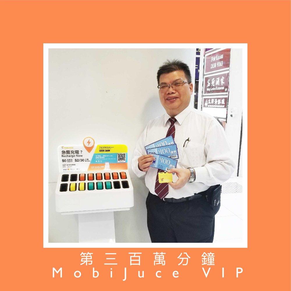 MobiJuce_VIP.jpg