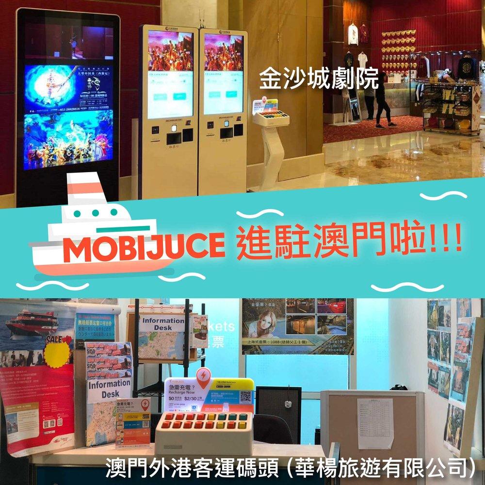 NewSite-Macau.jpg