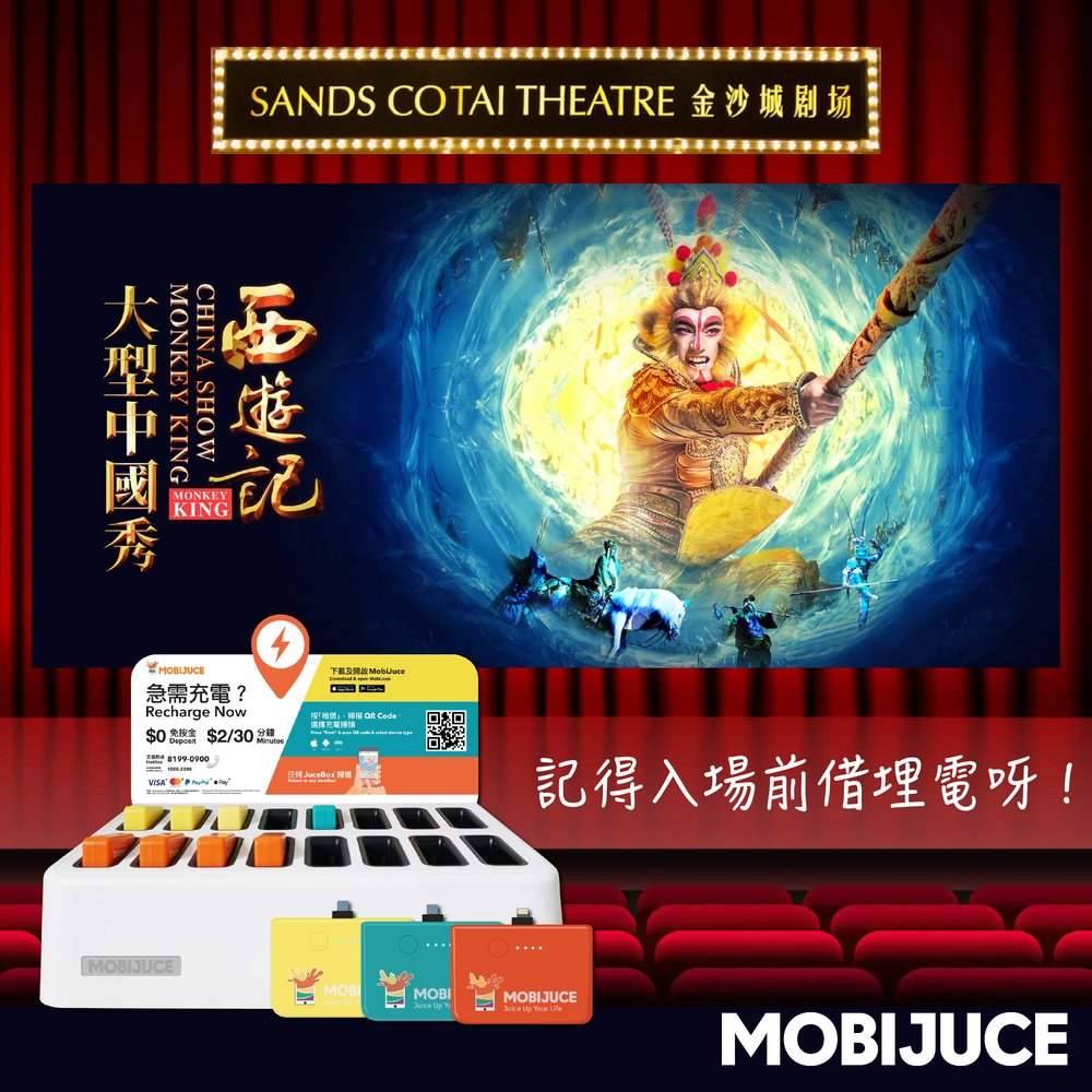 NewSite-Macau-Monkey.jpg