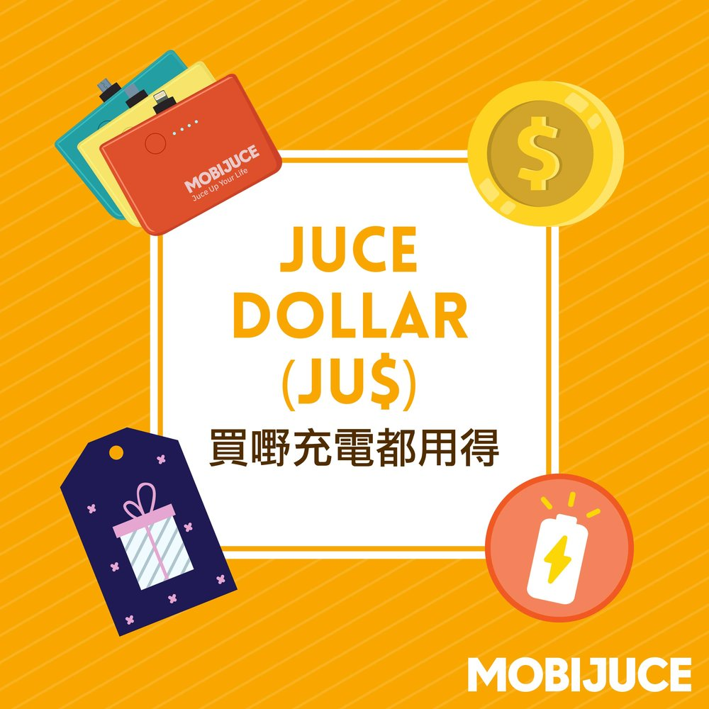 Juce$_FBfeed.jpg