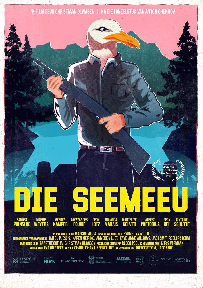 marche-media-die-seemeeu-poster-web.jpg