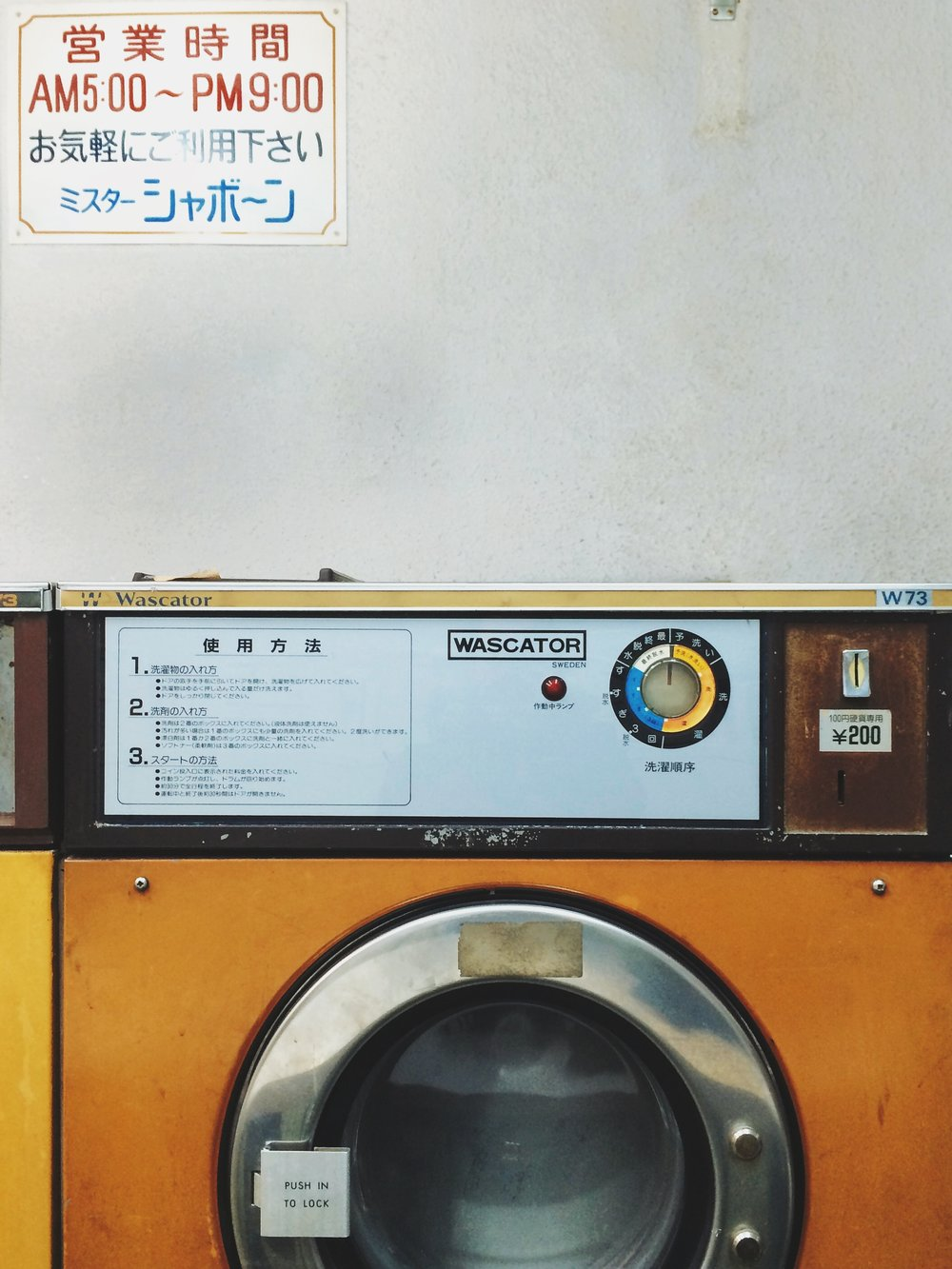 Laundrette in Osaka
