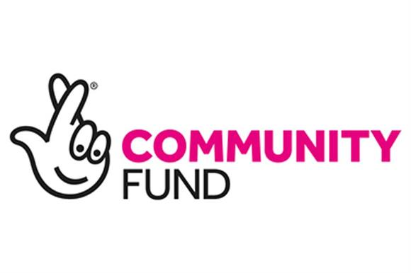 National lottery community fund.jpg