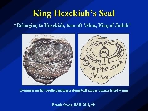 The Seal of King Hezekiah who ruled during Yeshayahu's time From: The Yoav Sassoon Collection