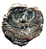 The seal of Hezekiah, King of Judah
