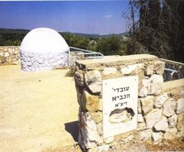 The grave of Ovadiah Hanavi (the prophet) in Israel