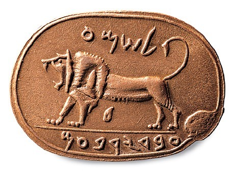 """A roaring, muscular lion adorns a tenth- or eighth-century B.C.E. seal that reads """"(belonging) to Shema, servant of Jeroboam (II the King of Israel.)"""" Who lived at the same time as this weeks Prophet Amos."""