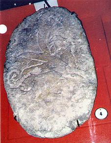 A Cherub from King Zedekiah's Cave – Who was the King of Judah in Ezekiel's Time