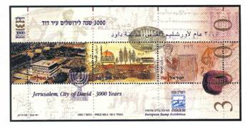 King David's 3000th anniversary celebrated on Israeli Stamps