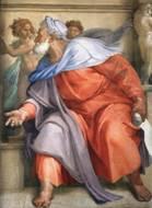 The prophet Ezekiel by: Michelangelo