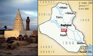 Ezekiel's the prophets Tomb is in Iraq
