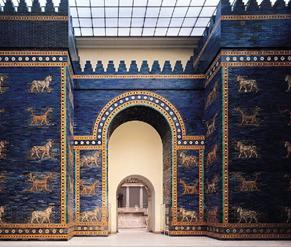 The Gates to Nebuchadnezzar's Palace