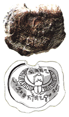 The Seal of the King Hezekiah – King of Judah who lived at the same time as the Prophet Isaiah. From the Shlomo Moussaieff Collection, London England