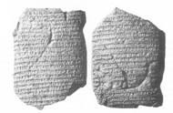 The diary of King Nebuchadnezzar King of Babylon