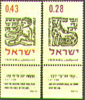 Israeli Stamps Featuring quotes by Isaiah