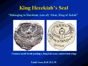 Seal of the King Hezekiah, who lived at the same time as Isaiah.
